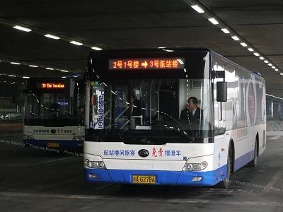 beijing airport Free Inter-Terminal Shuttle