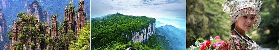 Zhangjiajie car rental