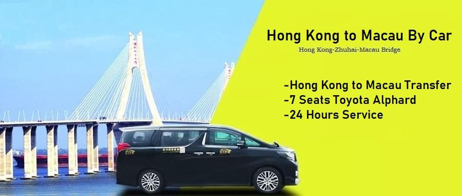 Hong Kong to Macau by private car